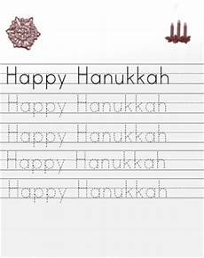 happy hanukkah print worksheet