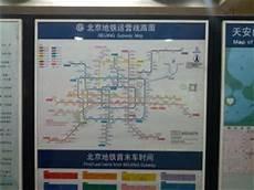 ou se garer a pour prendre le metro comment prendre le metro a pekin le guide pratique pour se d 233 placer