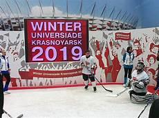 fisu president meets pm medvedev in krasnoyarsk