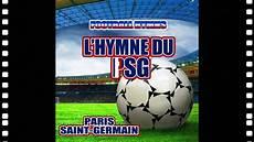 Himne Sait Germain Karaoke Version L Hymne Du