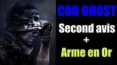 Cod Ghost Second Avis Arme En Or Hd