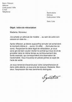 annulation de vente vehicule lettre de r 233 tractation achat v 233 hicule mod 232 le de lettre