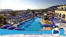 hotel ischia porto hotel terme president ischia porto cania