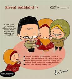 Ridha Allah Ridha Orang Tua Ilustrasi Lucu