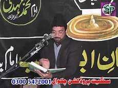 kuasa forex nasir safar allama ali nasir talhara 28 safar 2013 must listen