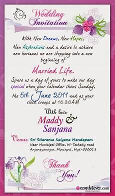 wedding card templates in pakistan wedding invitation card sle and designs 2014