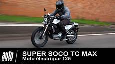 moto 125 electrique moto 233 lectrique 125 soco tc max essai exclusif