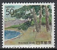 japan briefmarke gestempelt 50y baum strand k 252 ste meer