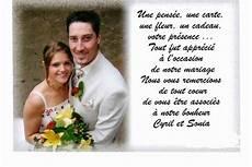 octobre 2013 invitation mariage carte mariage texte