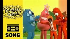 gabba gabba i like to yo gabba gabba
