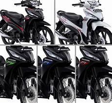 Modifikasi Motor Revo Fit 2018 by 5 Pilihan Warna Revo X Dan Revo Fit 2019 Terbaru Lebih