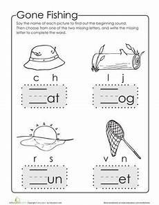 make a word write the missing letter school preschool