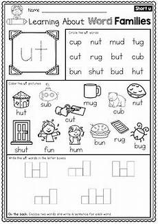 short u worksheets cvc words activities no prep printables tpt