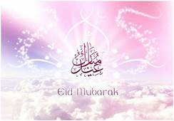 Happy Eid Ul Fitr Mubarak HD Wallpapers 2018 Download