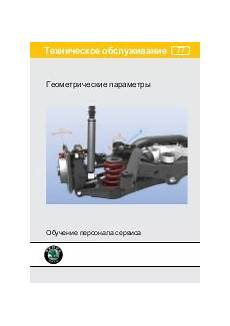 online service manuals 1998 audi a8 electronic toll collection audi a8 quattro repair manual 1998 2011