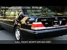 where to buy car manuals 1999 mercedes benz slk class parental controls 1999 mercedes benz s class s320 for sale in nanuet ny 10 youtube