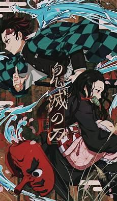 Kimetsu No Yaiba Wallpaper Hd