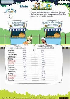 printable numbers math olympiad worksheet lassiwala