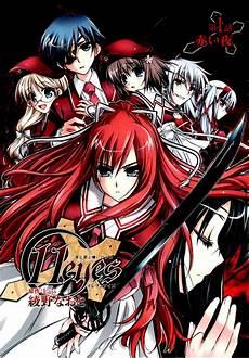 11eyes manga 11eyes wiki powered by wikia