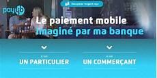 paiement par virement bancaire entre particuliers l application paylib veut g 233 n 233 raliser le paiement par sms