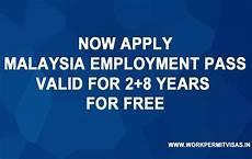 work visa malaysia how to apply