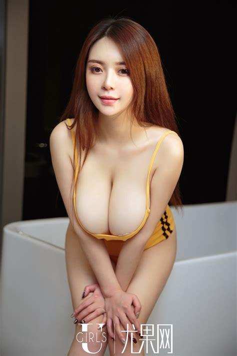 Sexy Sarah Freeman