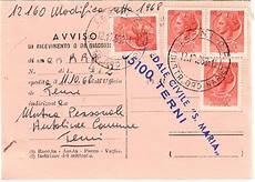 codice avviamento postale porto san giorgio avviso di ricevimento tra 16 8 1967 e 24 3 1975 mezzo