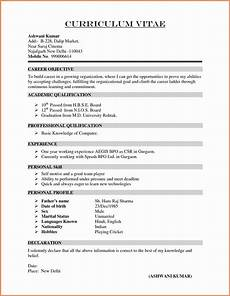 bpo sle resume for freshers beautiful bank s format in 2019 resume format free download