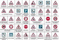 les panneaux de la route pour detendre l atmosphere les panneaux de la route c