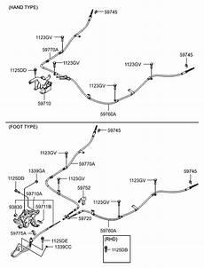 motor repair manual 2008 hyundai santa fe parking system 59710 2b500 genuine hyundai pedal assembly parking brake