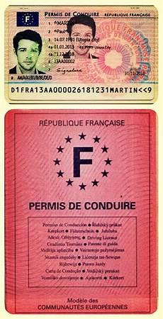 echange de permis de conduire pour toute demande d 233 change ou de remplacement de votre