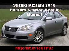 car maintenance manuals 2010 suzuki kizashi navigation system suzuki kizashi 2010 factory service repair manual youtube