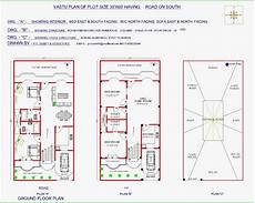 south face house plan per vastu 70 new of south facing house floor plans 20x40 collection