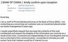 bank of china kindly confirm upon reception