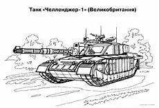 tiger tank kleurplaat ausmalbilder armee panzer