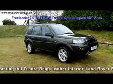Land Rover Freelander 2 0 Td4 Bmw Turbo Diesel Engine Hse