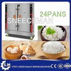 24 trays stainless steel rice cooking machine steam rice cooking equipment in food processors