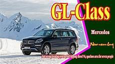 2019 mercedes gl class cars 2019 mercedes gl class 2019 mercedes gl