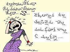 Telugu Greeting Cards  Funny Pictures