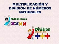 simbolos de numeros naturales multiplicaci 243 n y divisi 243 n de n 250 meros naturales