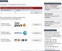 газета коммерсант объявления о банкротстве физических лиц опубликованные