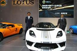 Lotus Evora GTE China Edition In Beijing