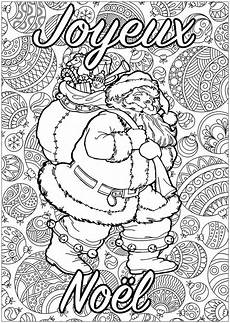 Malvorlagen Weihnachtsmann Text Santa To Color With Background Of Patterns And Text