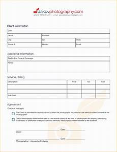 estimate template free with cool physical security survey template pertaining to survey template