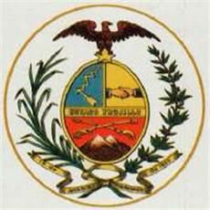 cuales son los simbolos regionales de trujillo trujillo venezuela tuya