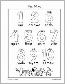 preschool worksheets page 2 samut samot