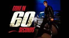 In 60 Seconds Nur Noch 60 Sekunden Soundtrack Hd