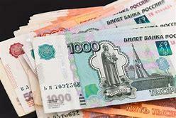 повышение пенсии с 1ноября2020г каким категориям