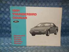 car repair manuals download 1991 ford thunderbird on board diagnostic system 1991 ford thunderbird cougar original electrical vacuum troubleshooting manual nos texas