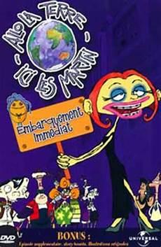 allo la terre ici les martin allo la terre ici les martin animation jeunesse
